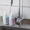 Kép 3/3 - Bőrvédő folyékony kézmosó szappan