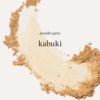 Kép 5/5 - Eco Vegan Kabuki ecset